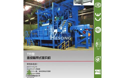 Swing Bed Automatic Machine
